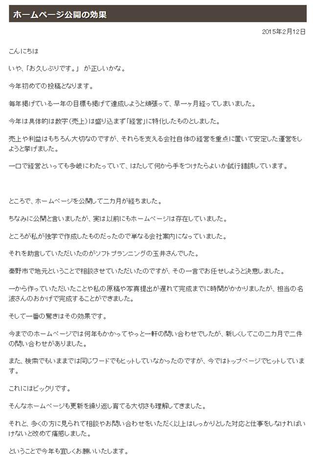 nakashou_net2-640