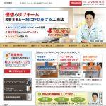 homeinspector.jp