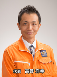 株式会社TCC 高野洋幸様