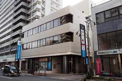 円城法律事務所